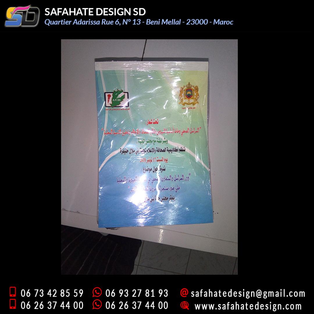 Blocs notes personnalise safahate design beni mellal imprimerie (1)