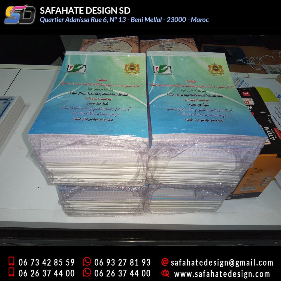 Blocs notes personnalise safahate design beni mellal imprimerie (2)