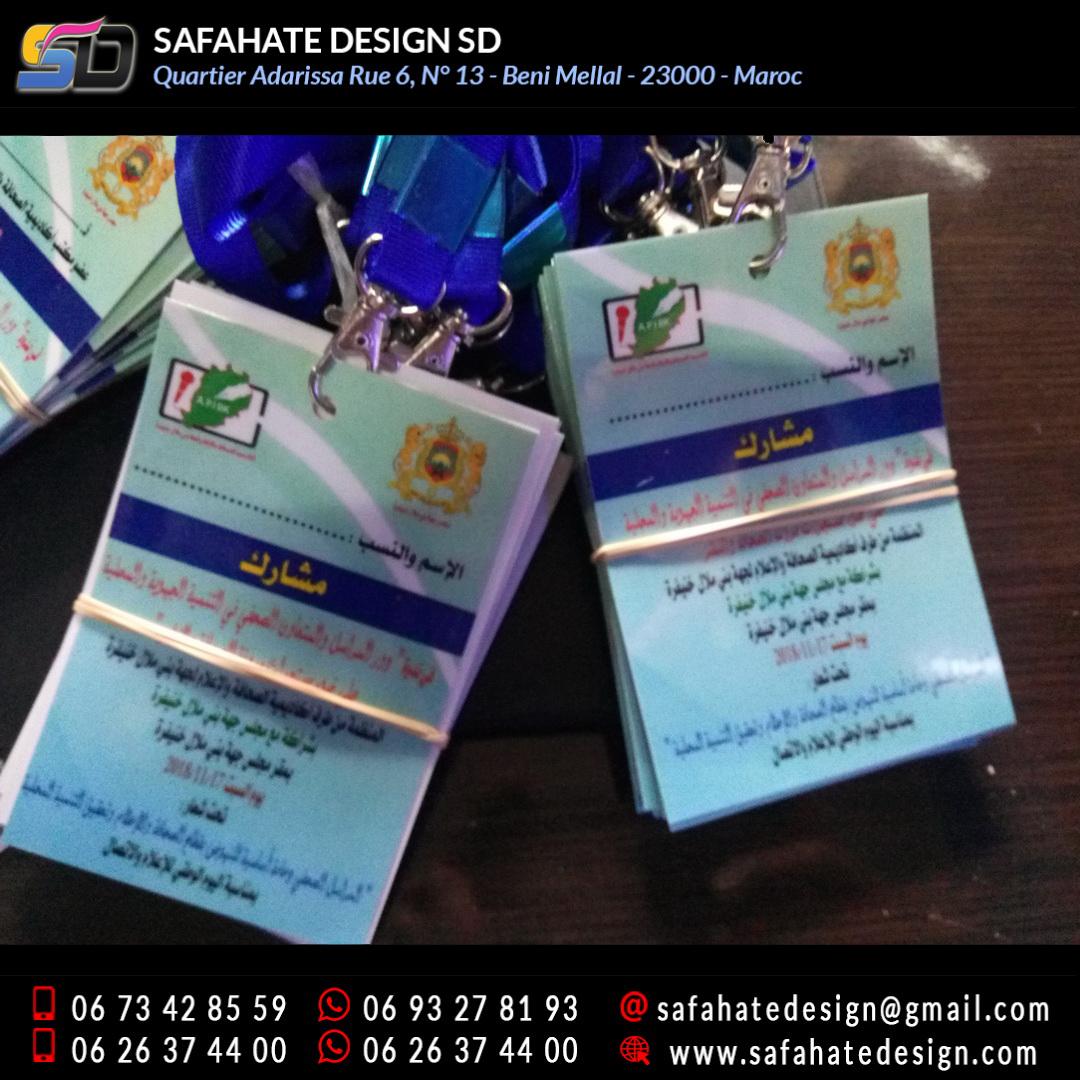 impression badges safahate design beni mellal _06