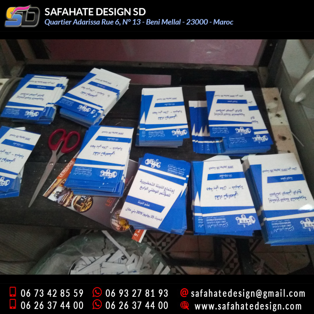 impression badges safahate design beni mellal _15