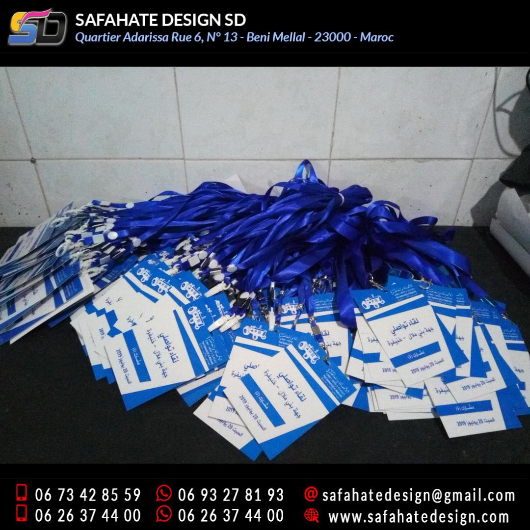 impression badges safahate design beni mellal _16