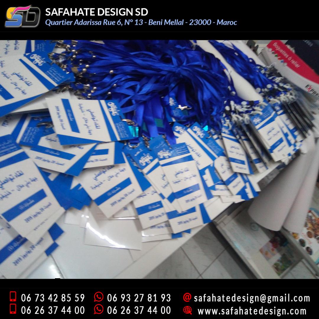 impression badges safahate design beni mellal _20