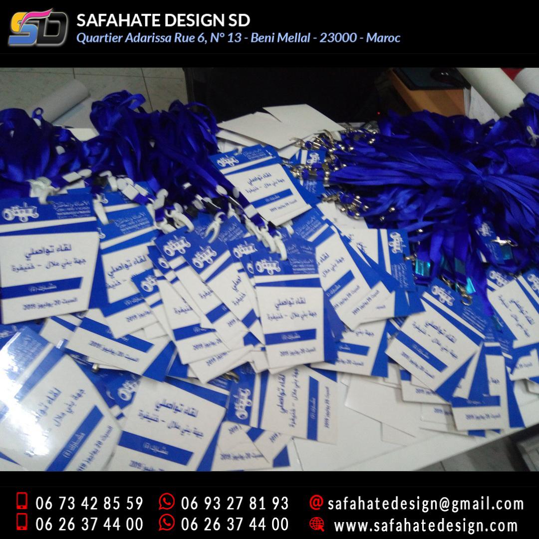 impression badges safahate design beni mellal _25