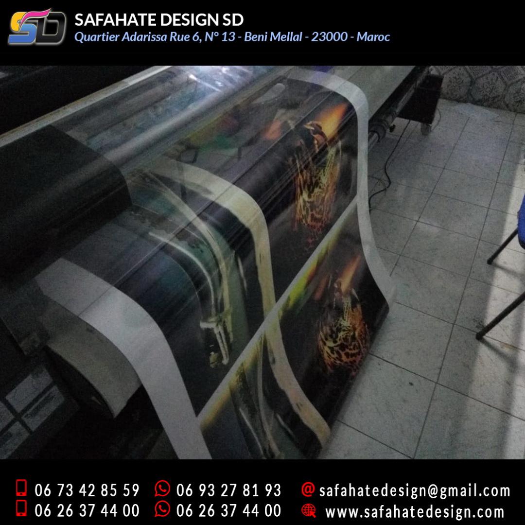 impression grand format sur bache banderole safahate design beni mellal _01