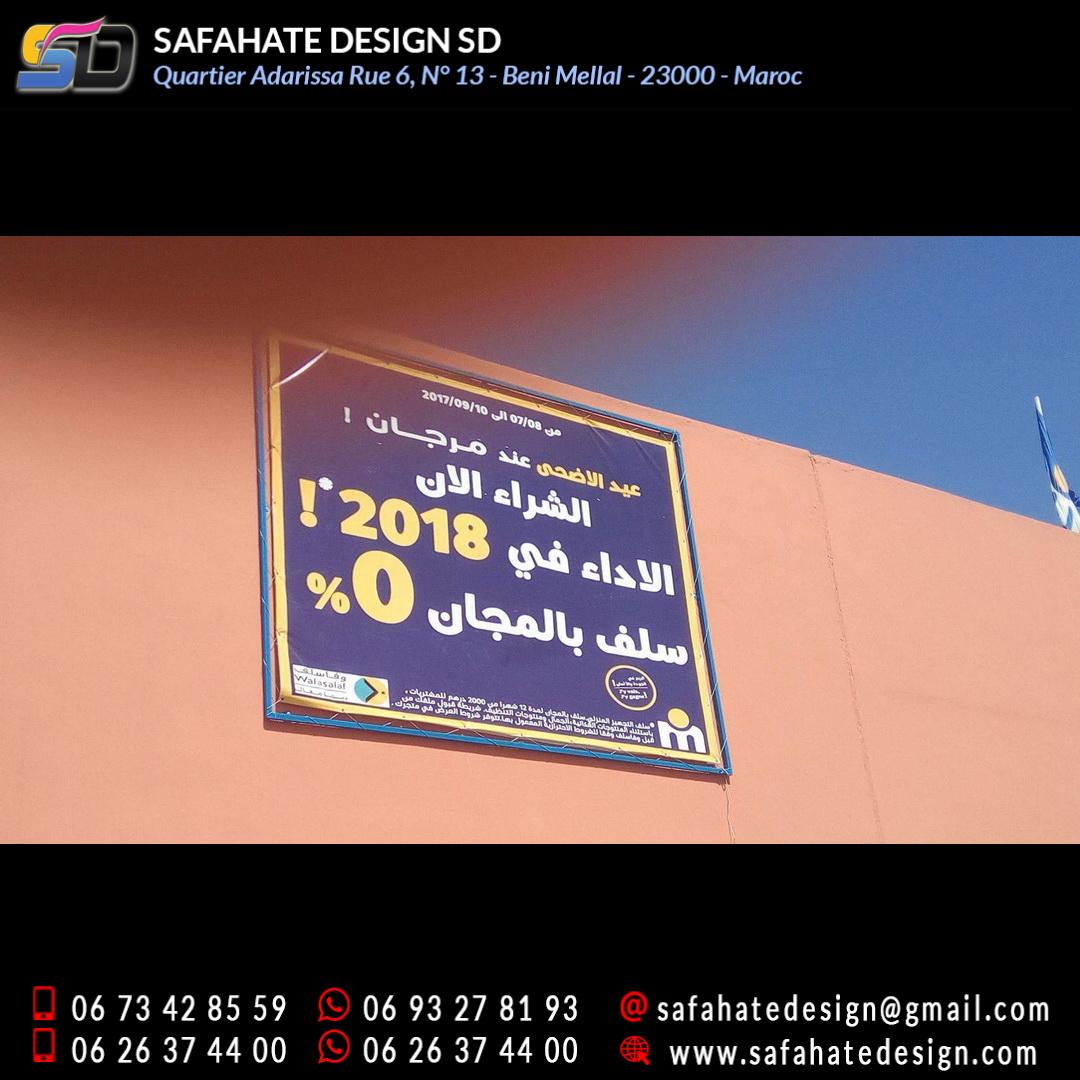 impression grand format sur bache banderole safahate design beni mellal _06