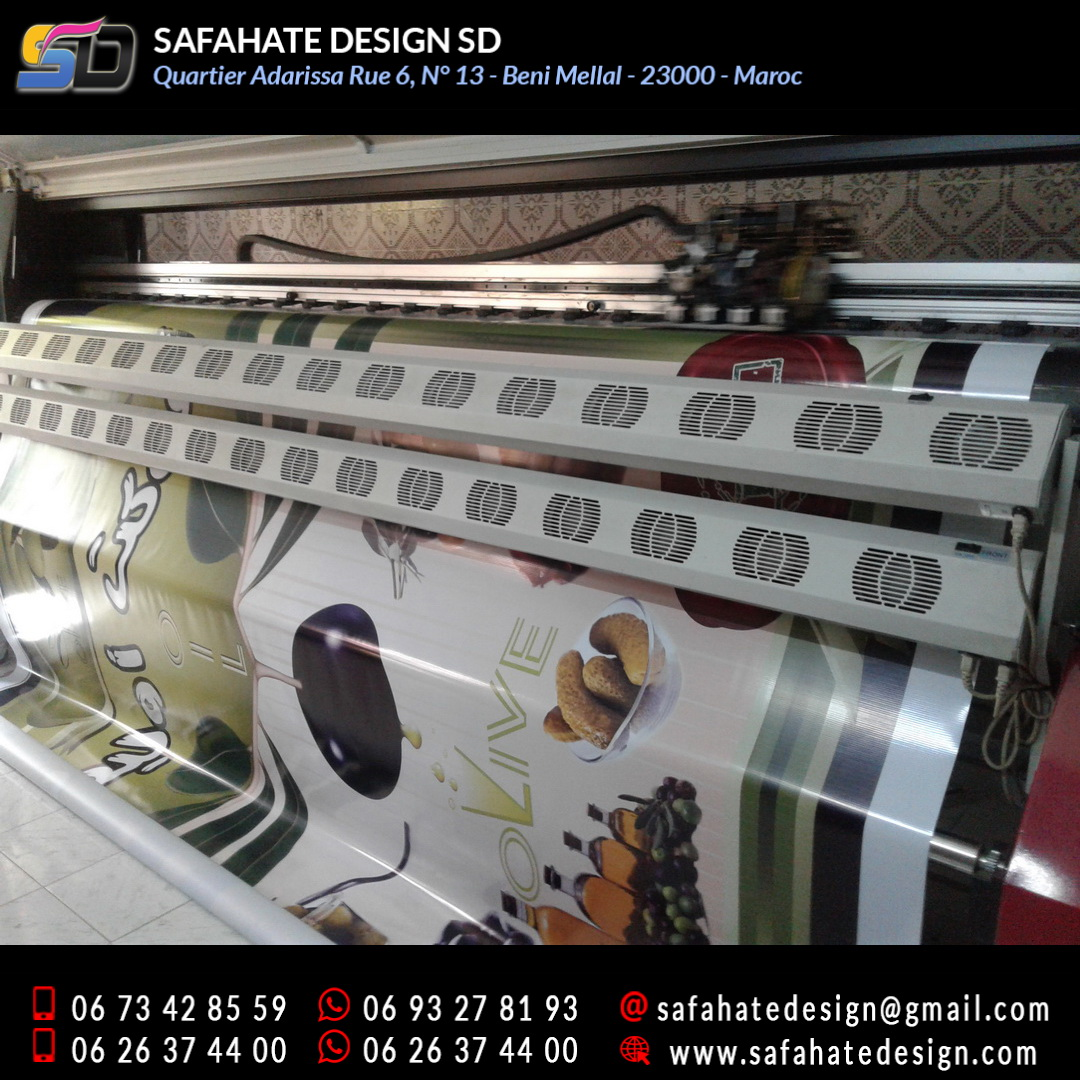 impression grand format sur bache banderole safahate design beni mellal _30