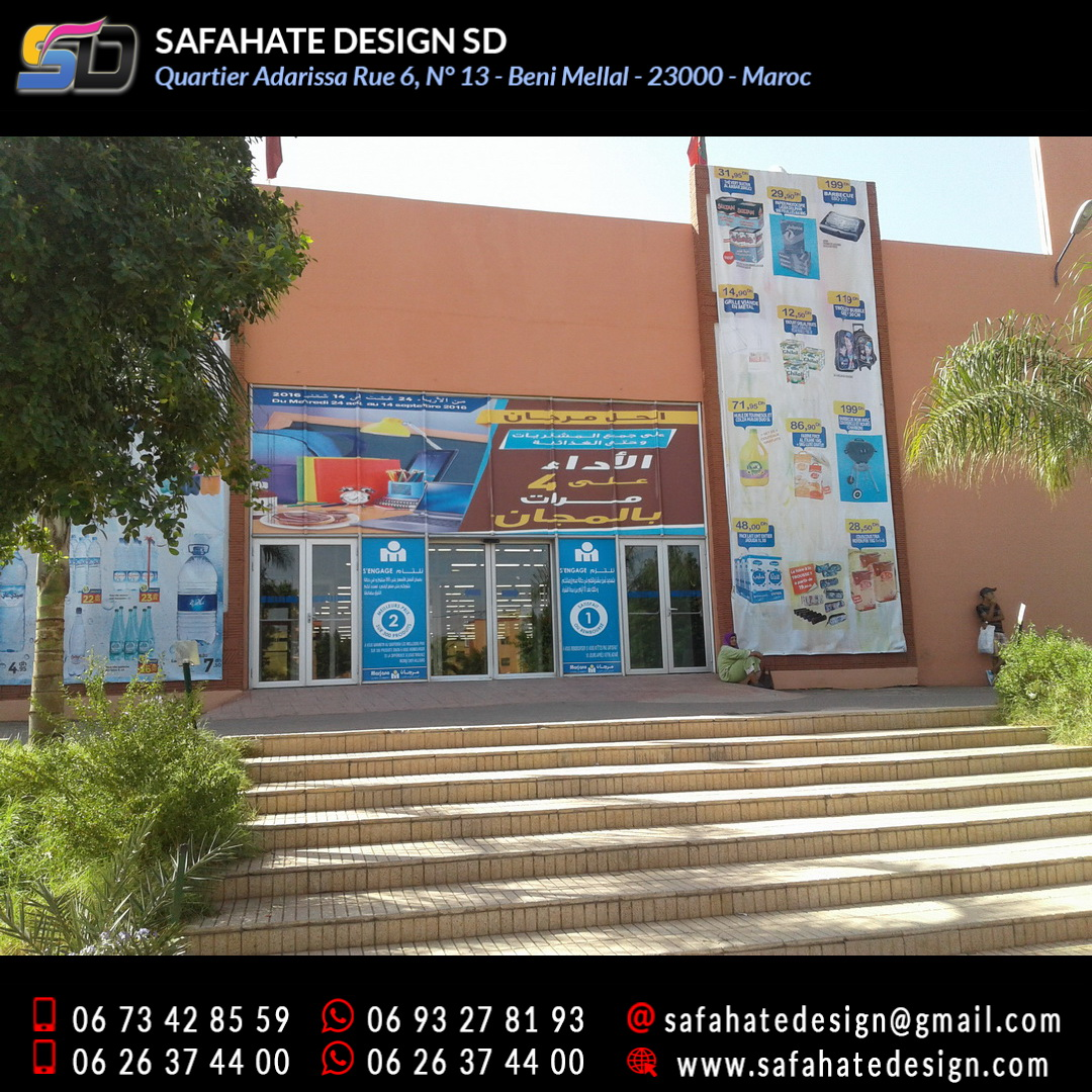 impression grand format sur bache banderole safahate design beni mellal _34