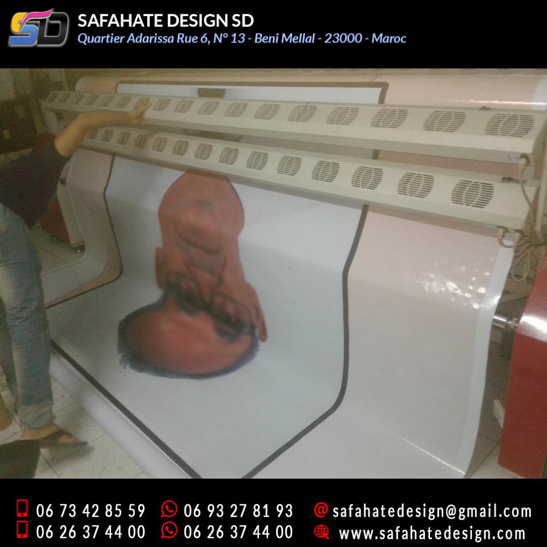 impression grand format sur bache banderole safahate design beni mellal _40