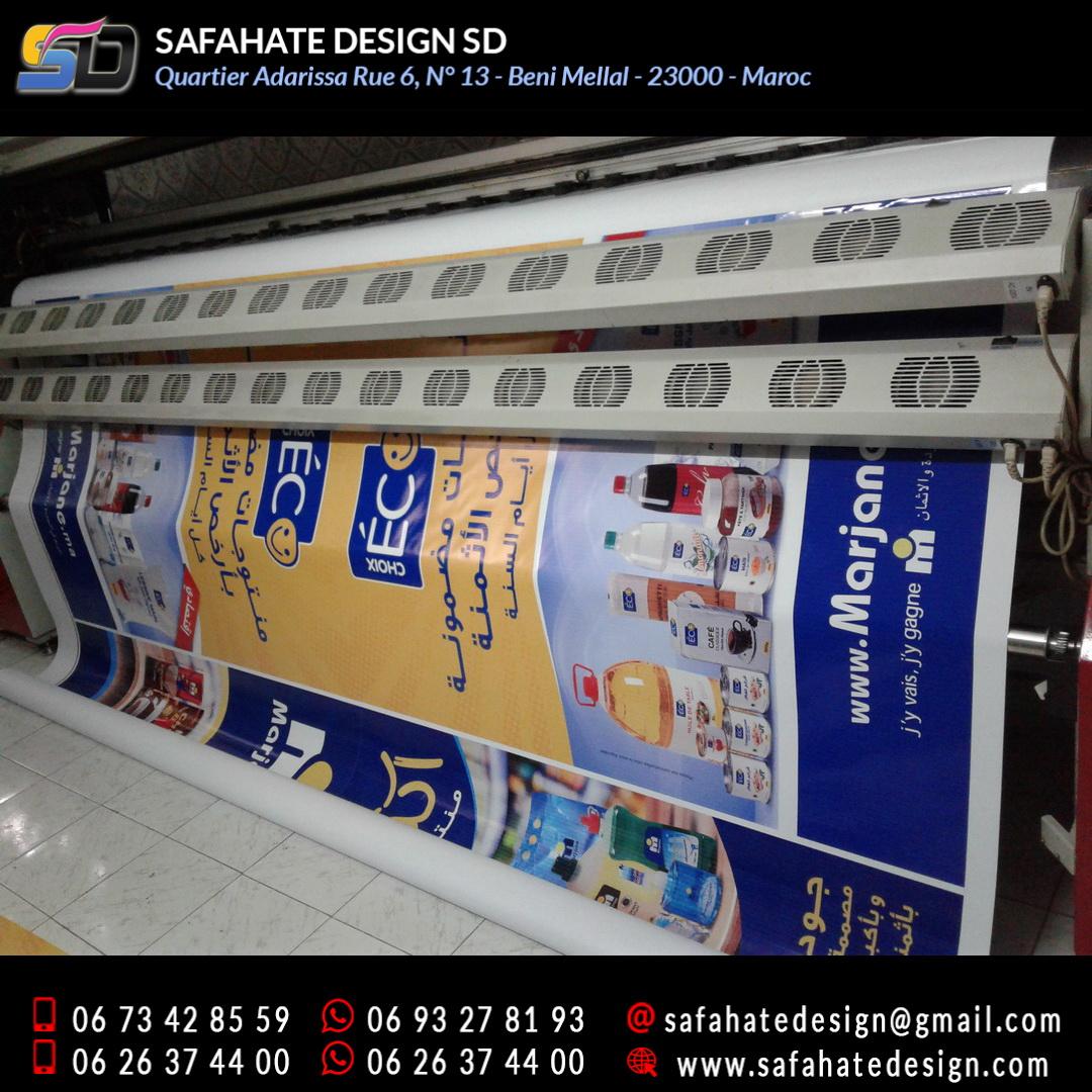 impression grand format sur bache banderole safahate design beni mellal _50