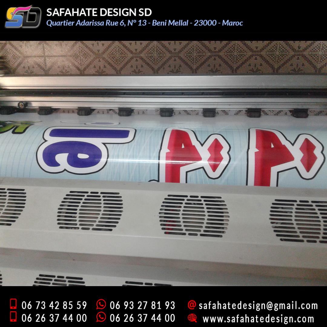 impression grand format sur bache banderole safahate design beni mellal _54