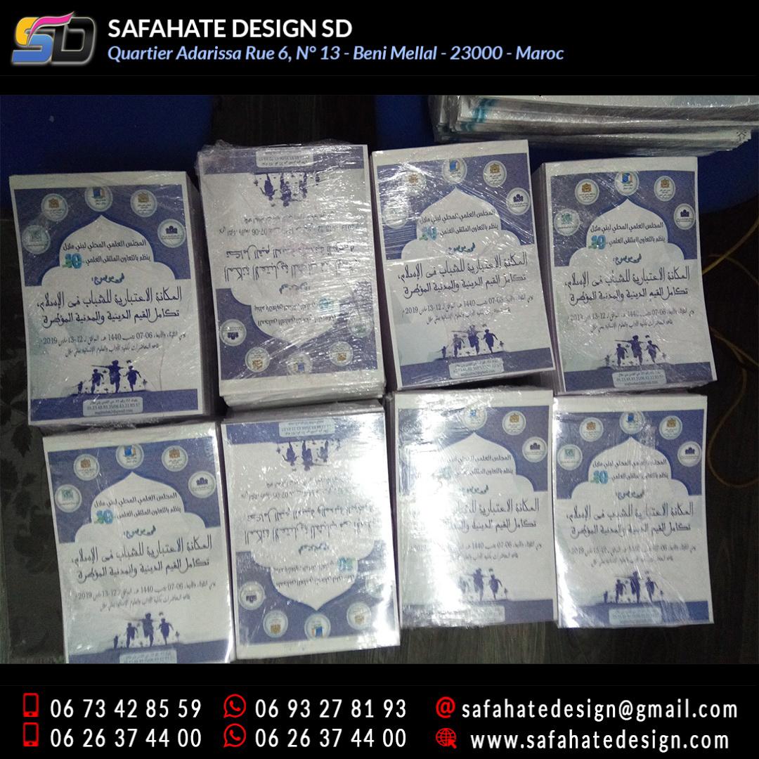 Blocs notes personnalise safahate design beni mellal imprimerie (4)
