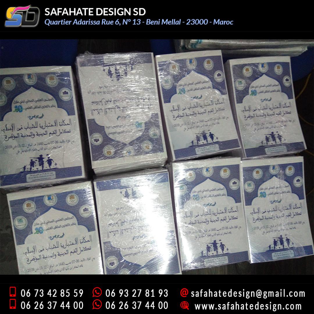 Blocs notes personnalise safahate design beni mellal imprimerie (5)
