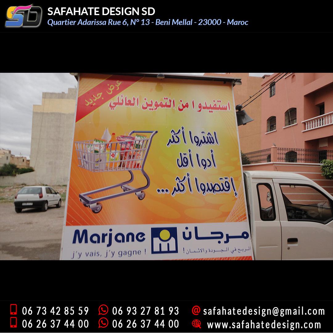 Habillage vehicule vinyl adhésif imprimerie safahate design beni mellal (2)
