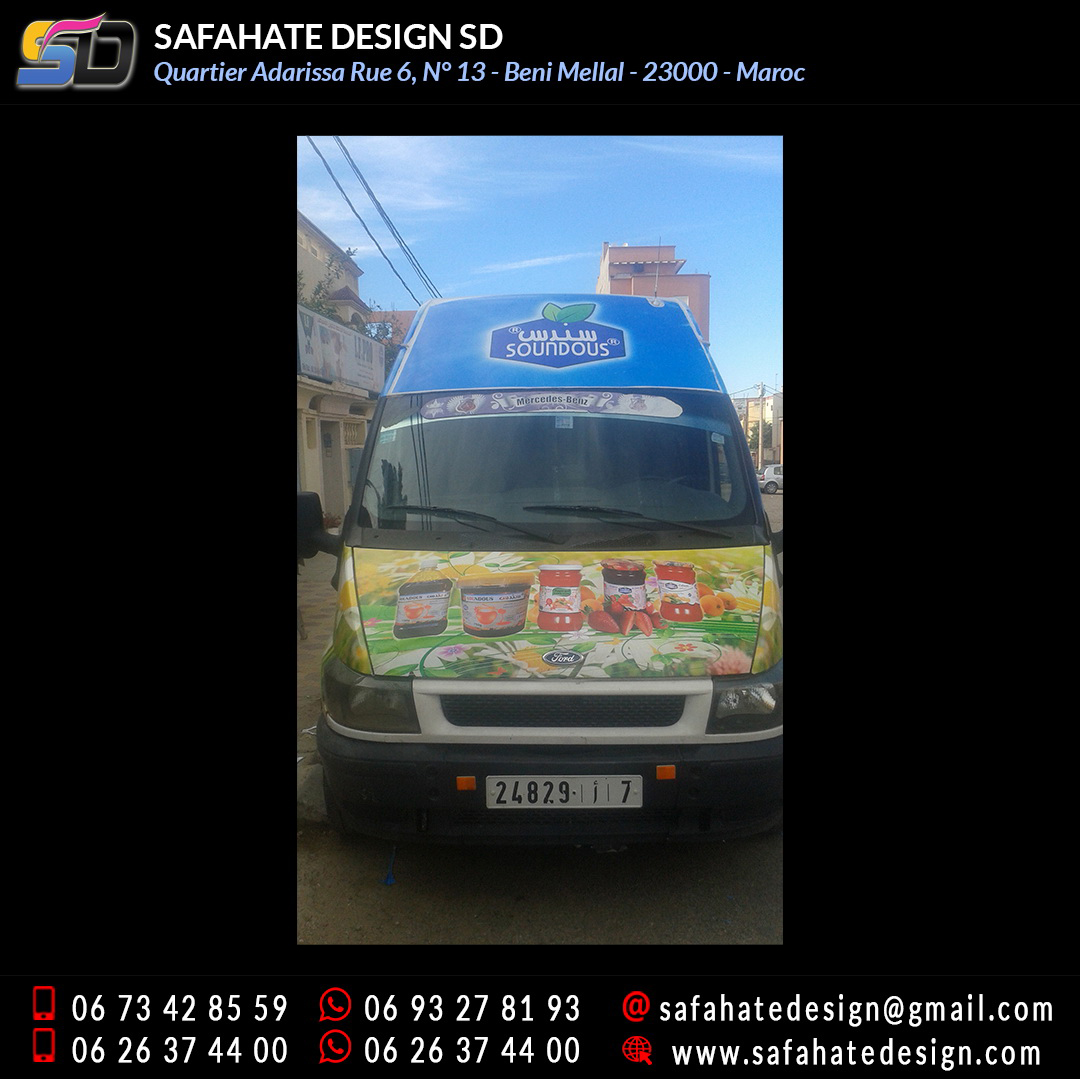 Habillage vehicule vinyl adhésif imprimerie safahate design beni mellal (3)
