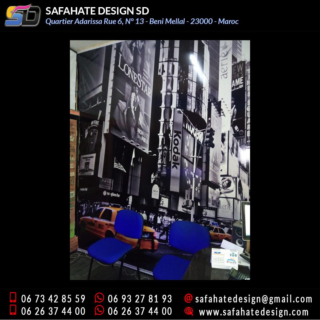 impression sur bache habillage murs safahate design imprimerie beni mellal (11)