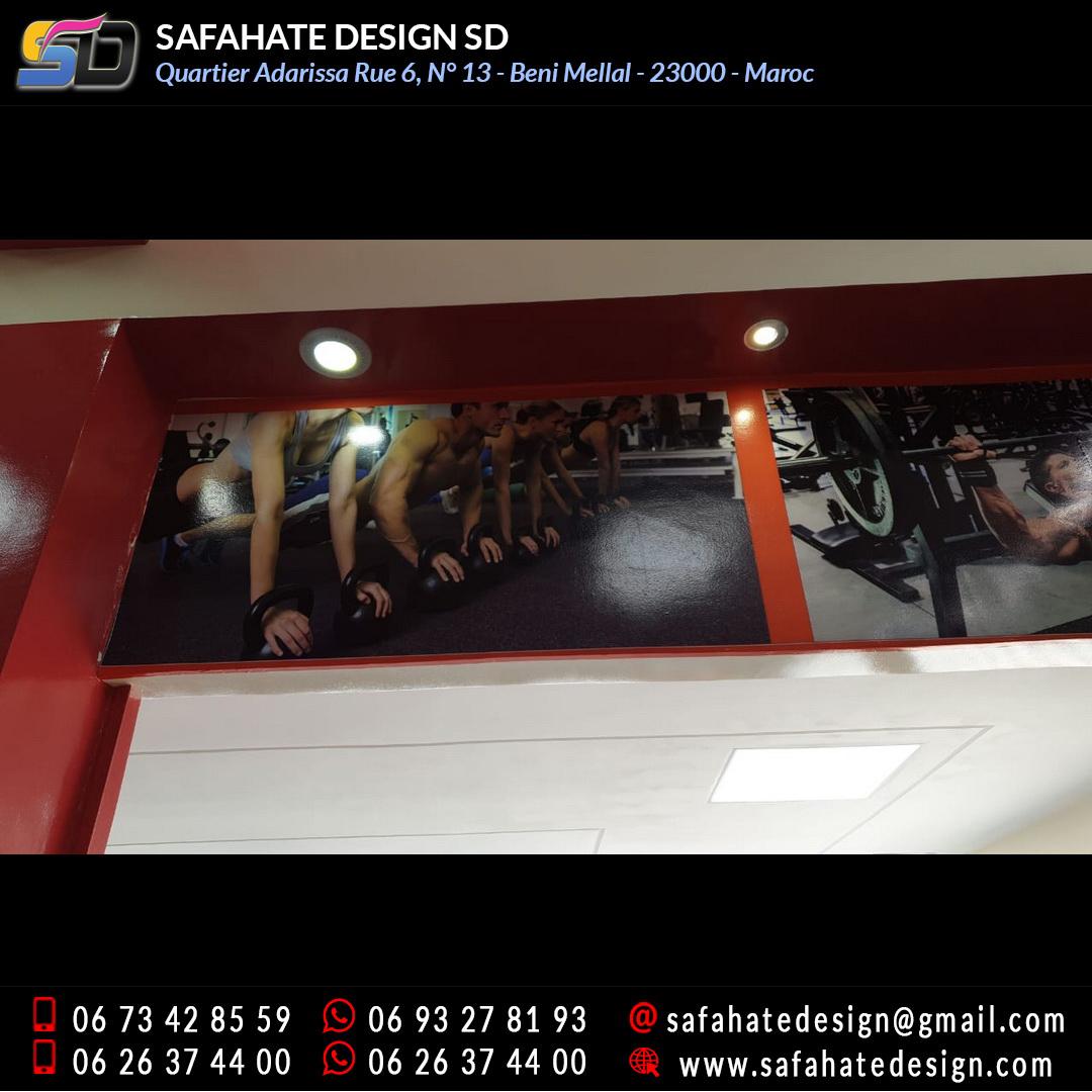 impression sur bache habillage murs safahate design imprimerie beni mellal (16)