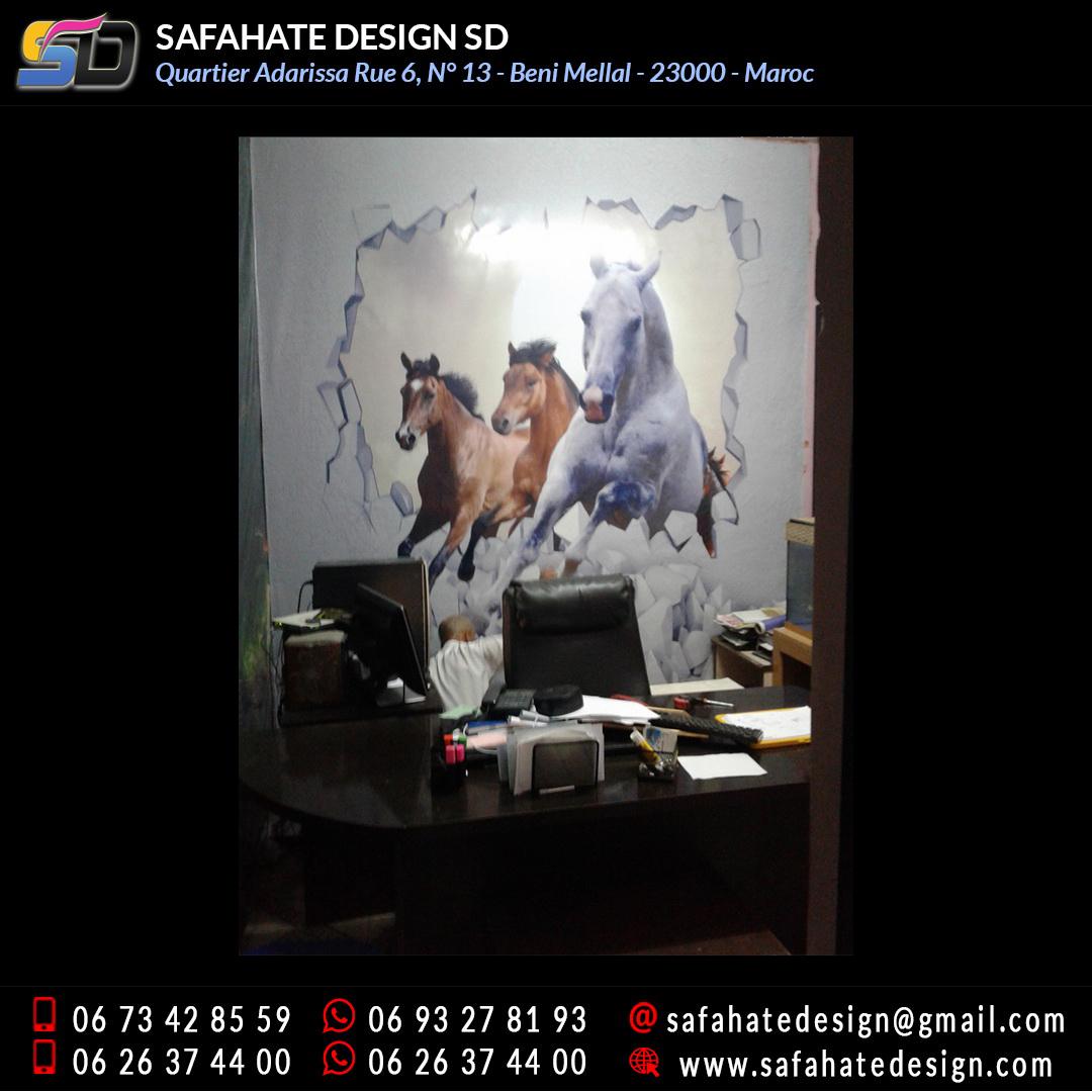 impression sur bache habillage murs safahate design imprimerie beni mellal (17)