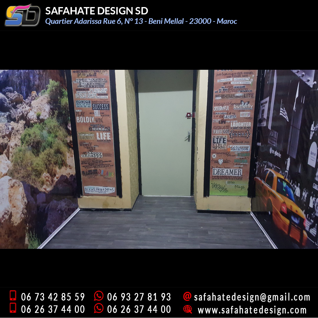 impression sur bache habillage murs safahate design imprimerie beni mellal (26)