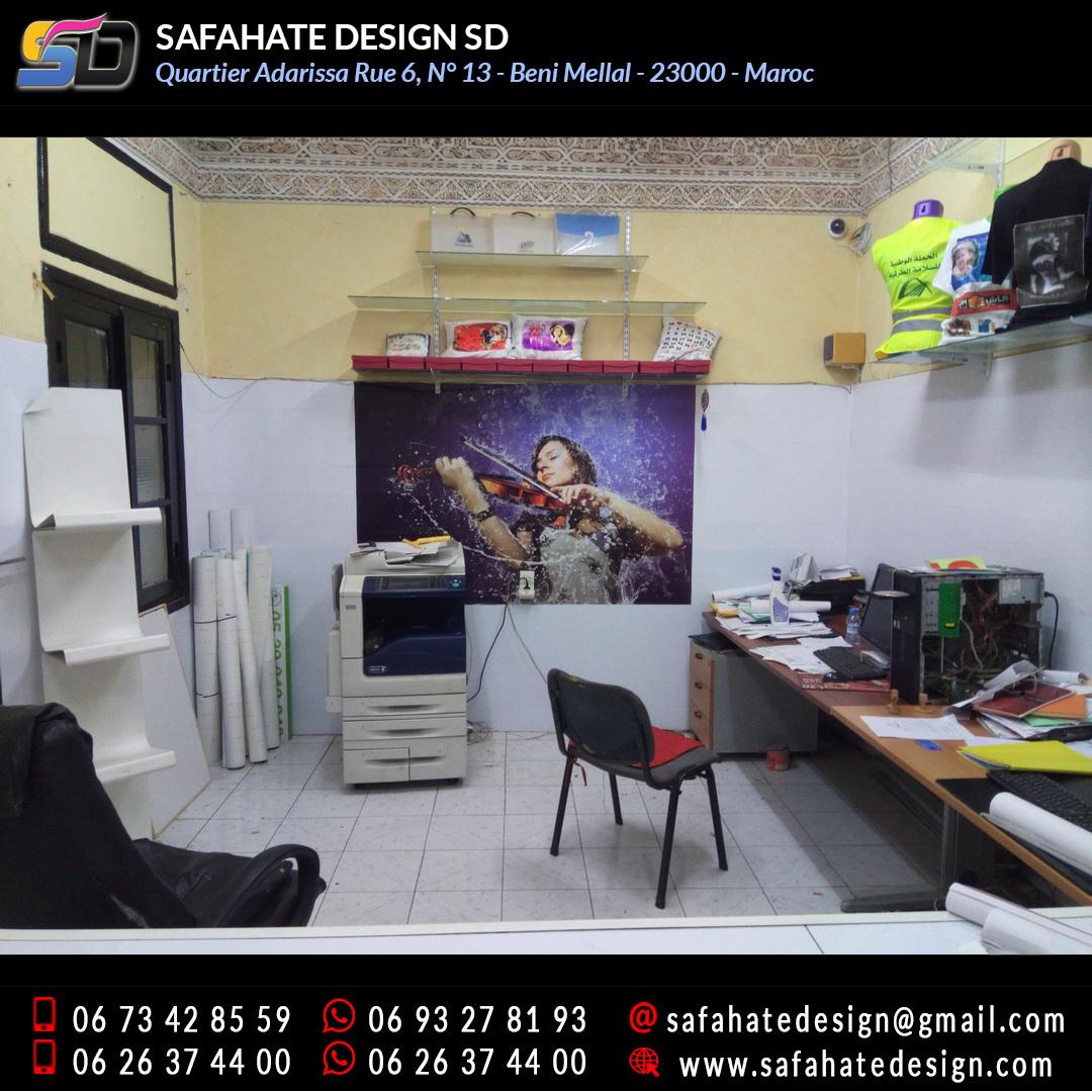 impression sur bache habillage murs safahate design imprimerie beni mellal (5)