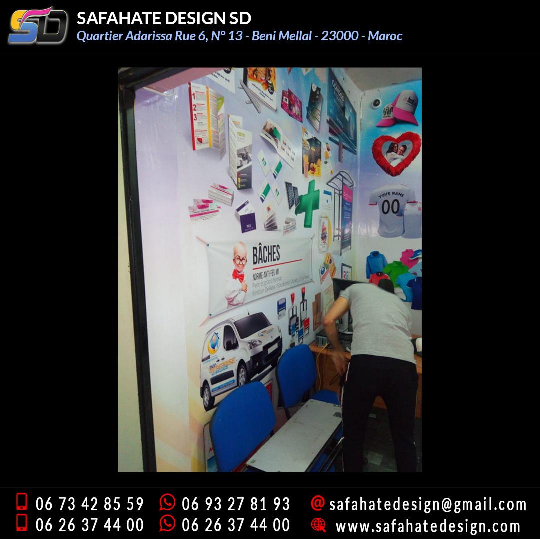 impression sur bache habillage murs safahate design imprimerie beni mellal (9)