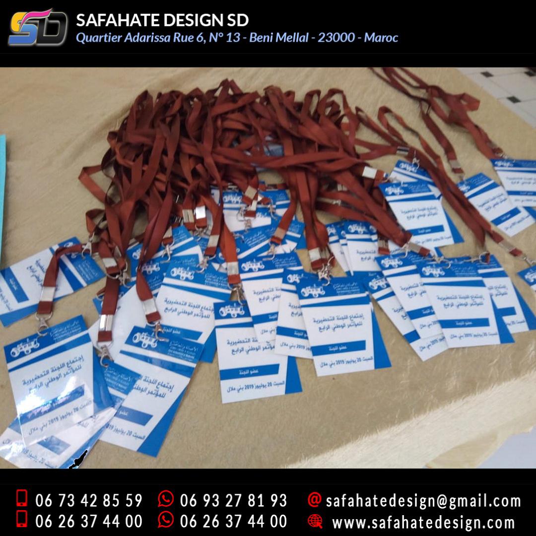 impression badges safahate design beni mellal _02