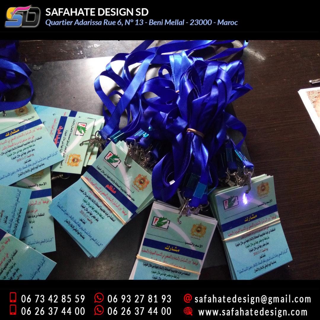 impression badges safahate design beni mellal _11