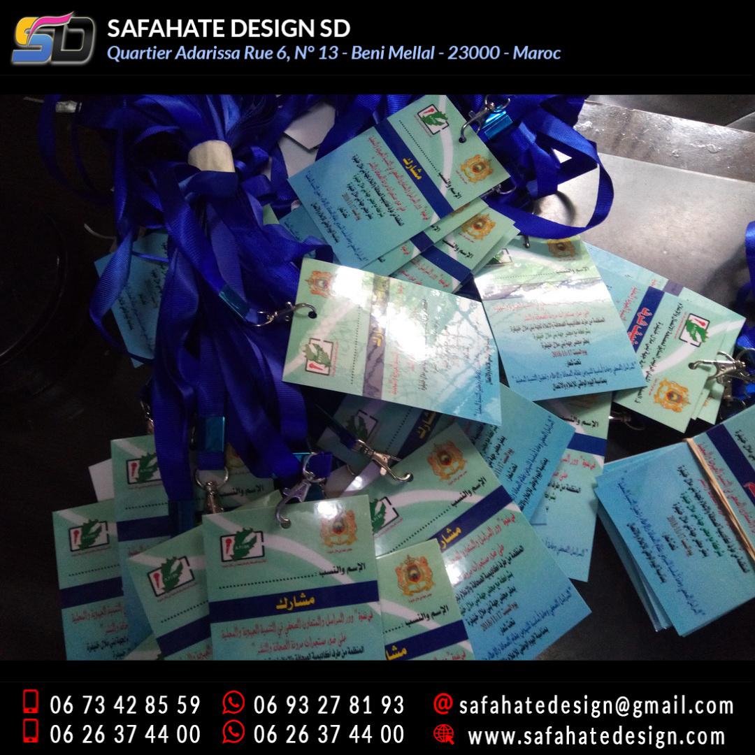 impression badges safahate design beni mellal _12