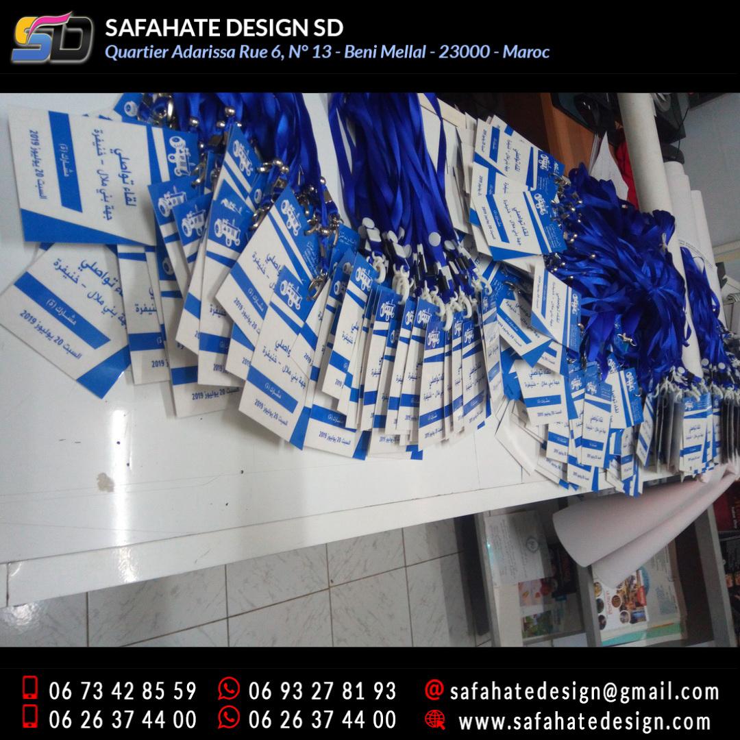 impression badges safahate design beni mellal _18