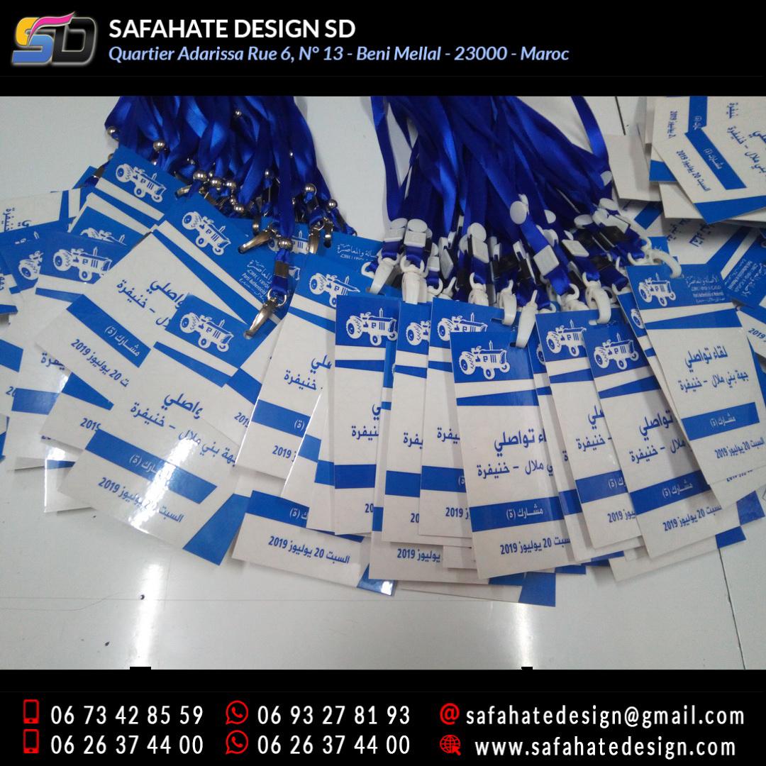 impression badges safahate design beni mellal _19