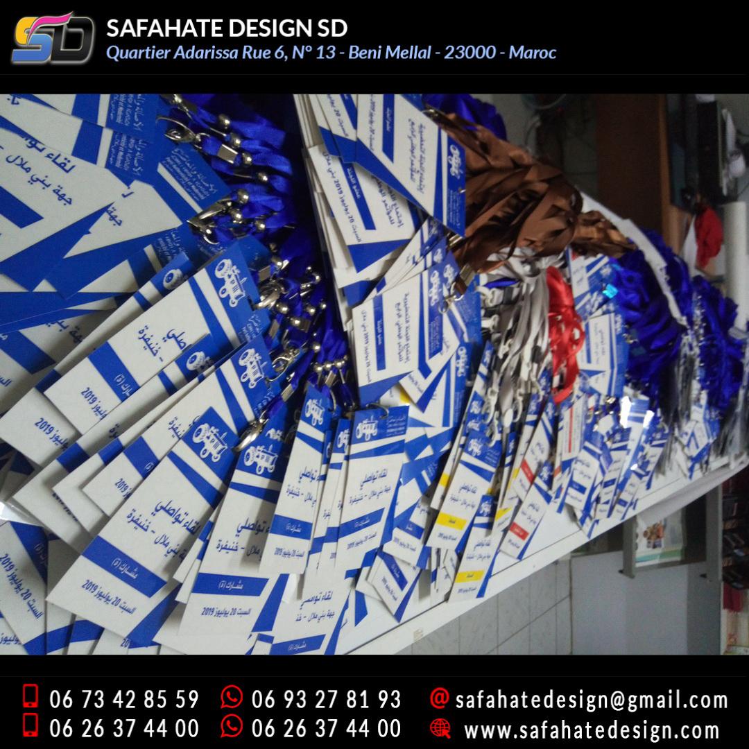 impression badges safahate design beni mellal _27