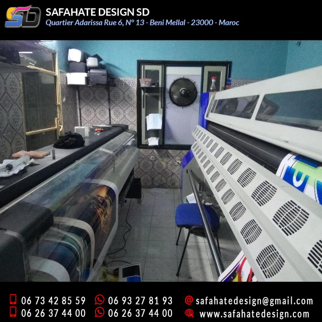 impression grand format sur bache banderole safahate design beni mellal _03