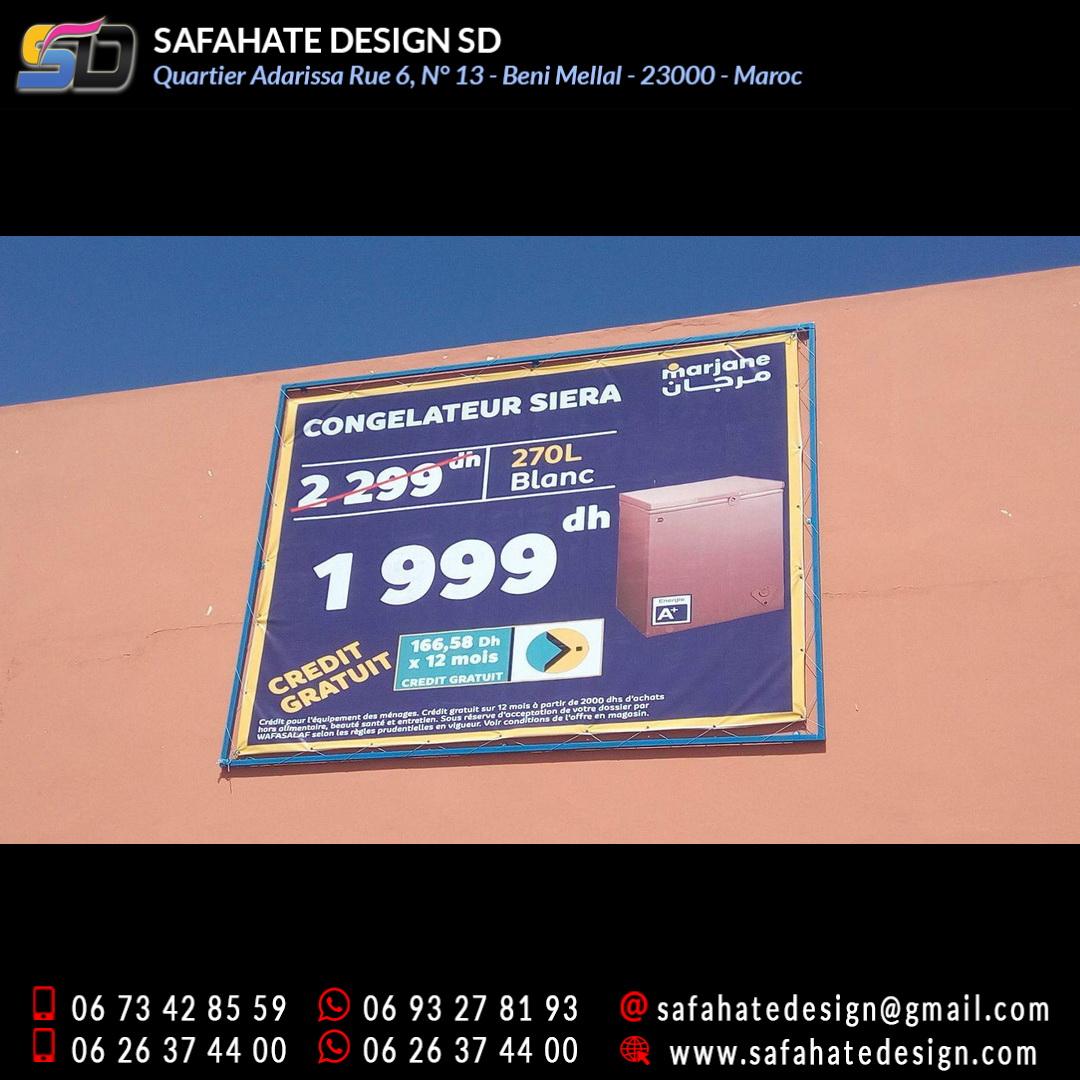 impression grand format sur bache banderole safahate design beni mellal _32