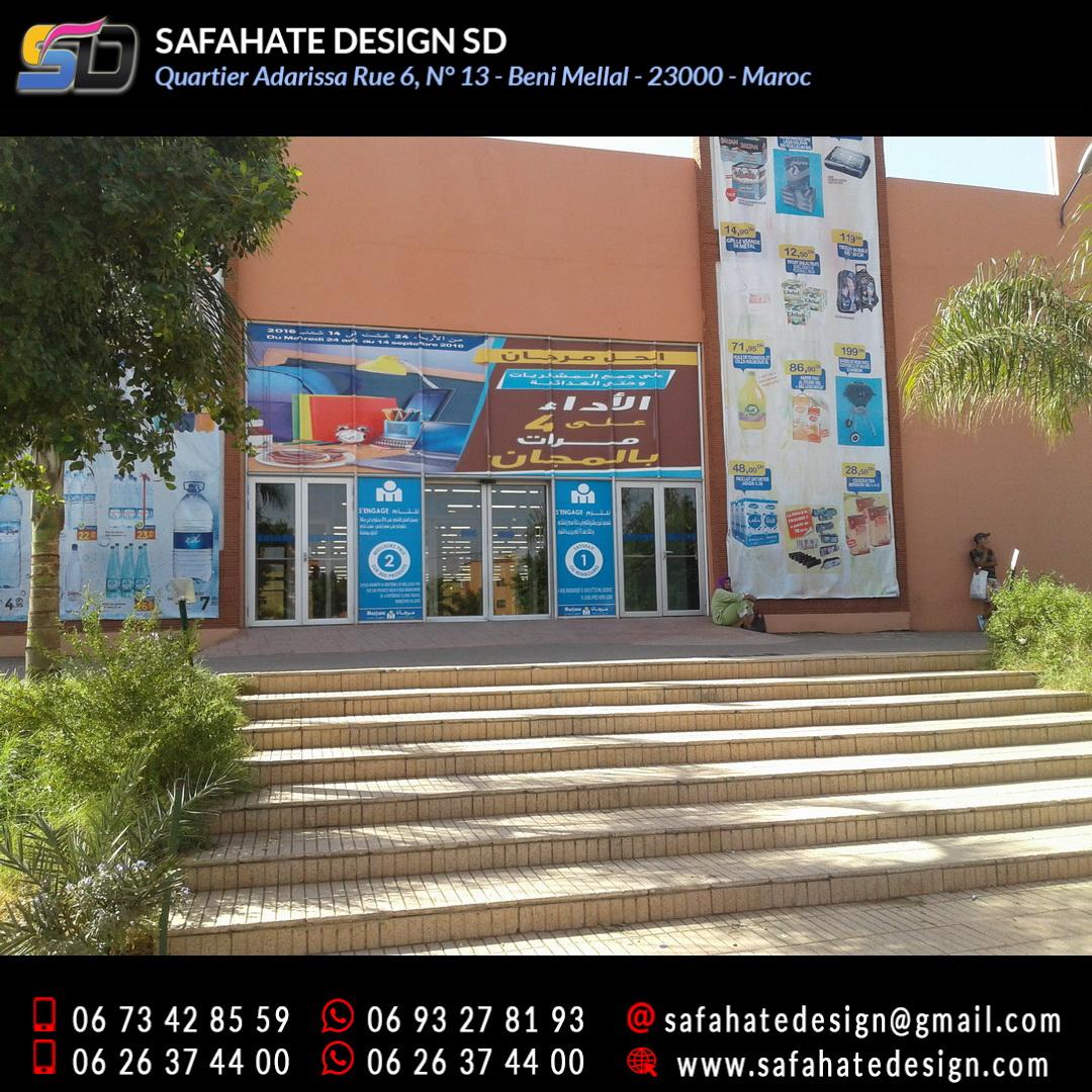 impression grand format sur bache banderole safahate design beni mellal _33