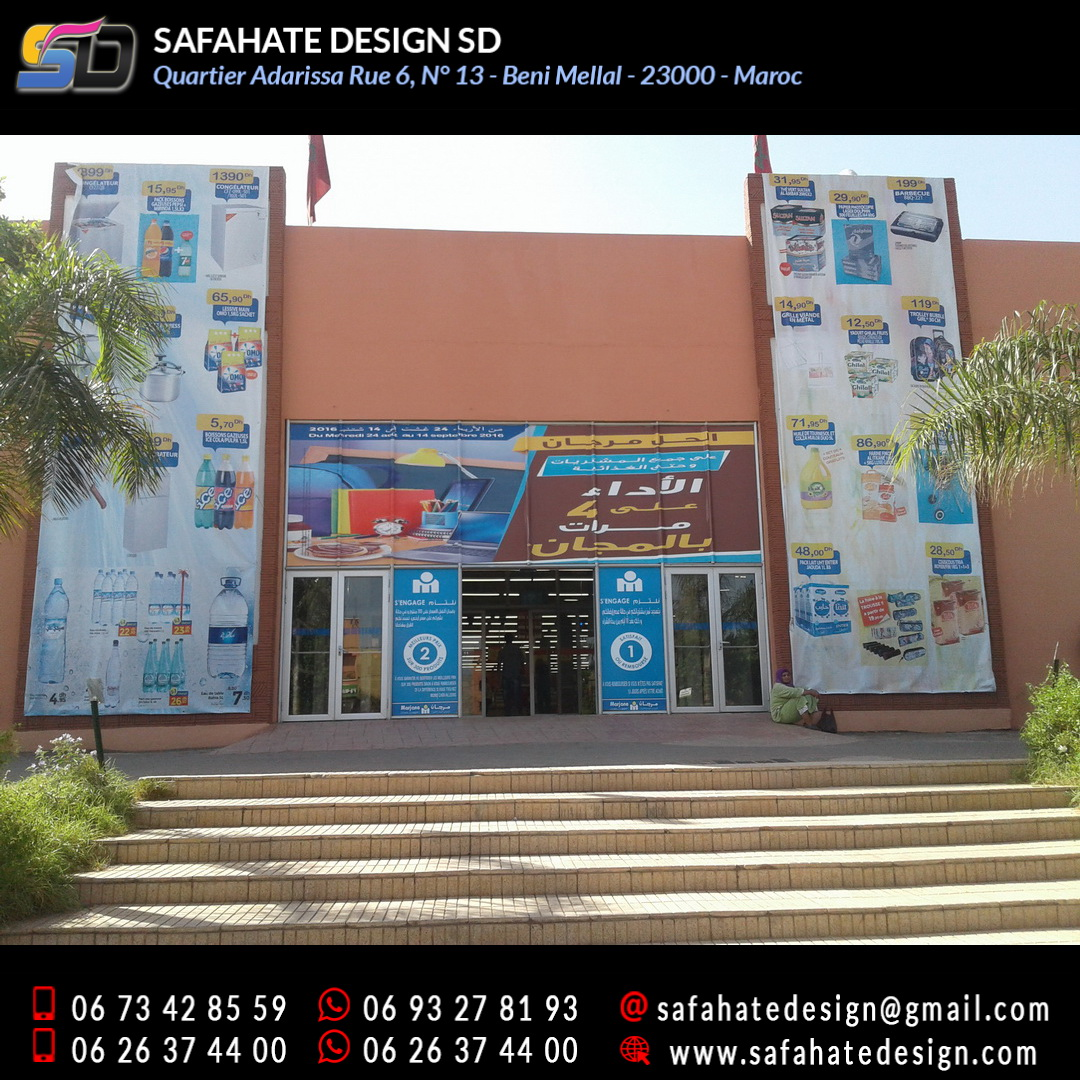 impression grand format sur bache banderole safahate design beni mellal _35