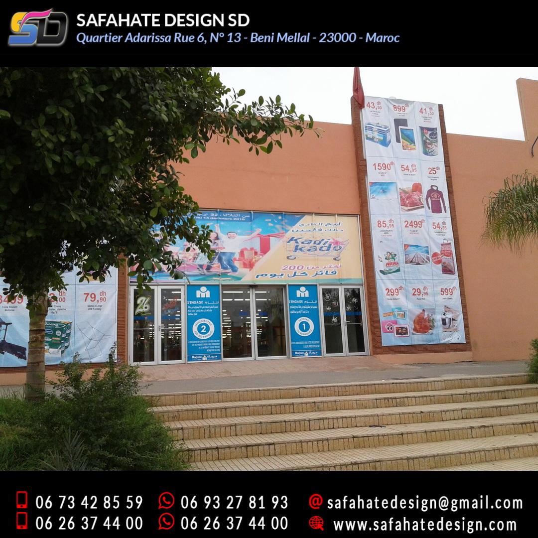 impression grand format sur bache banderole safahate design beni mellal _46