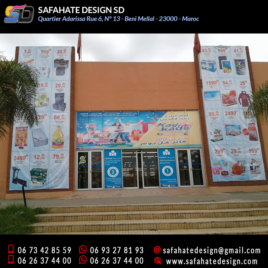 impression grand format sur bache banderole safahate design beni mellal _48