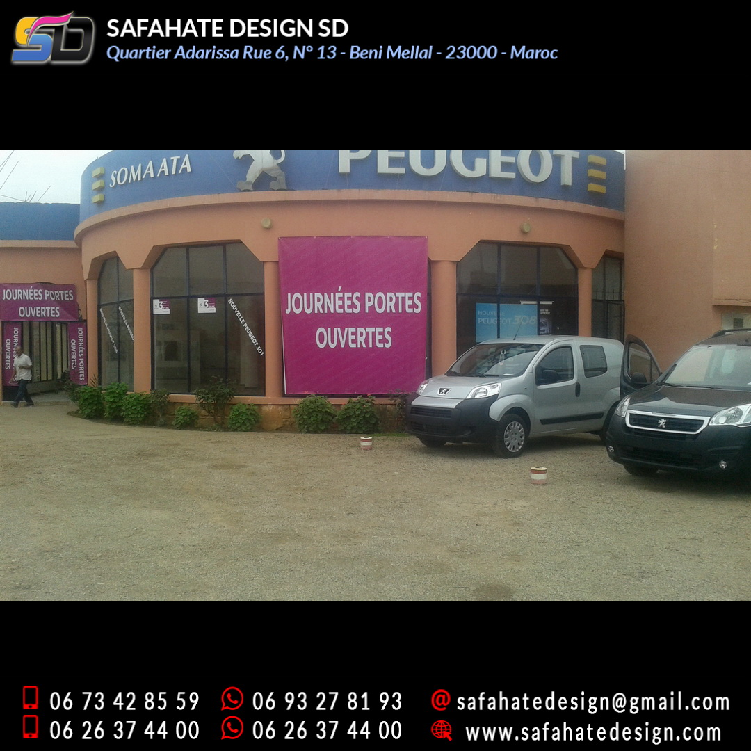 impression grand format sur bache banderole safahate design beni mellal _60