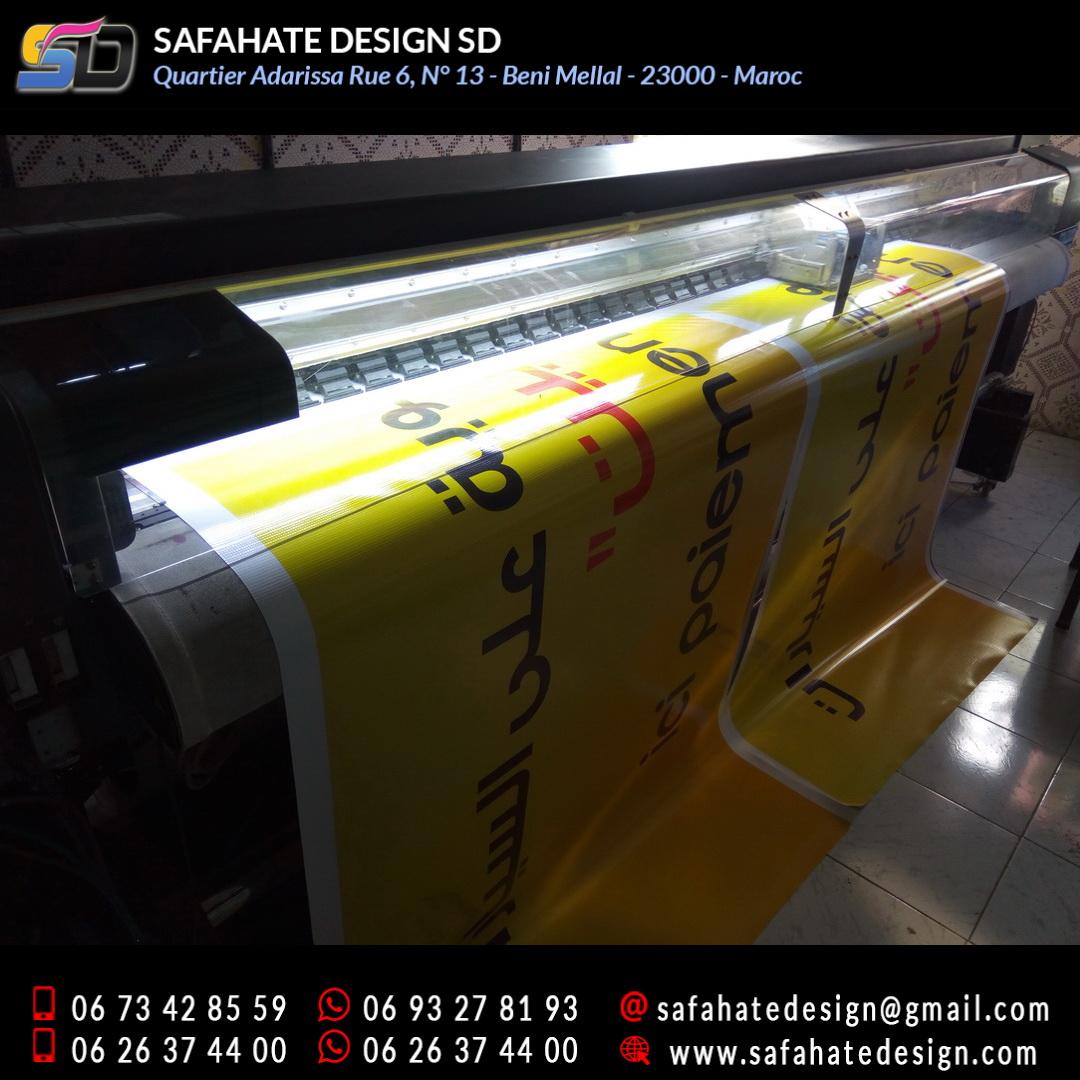 impression grand format sur bache banderole safahate design beni mellal _84