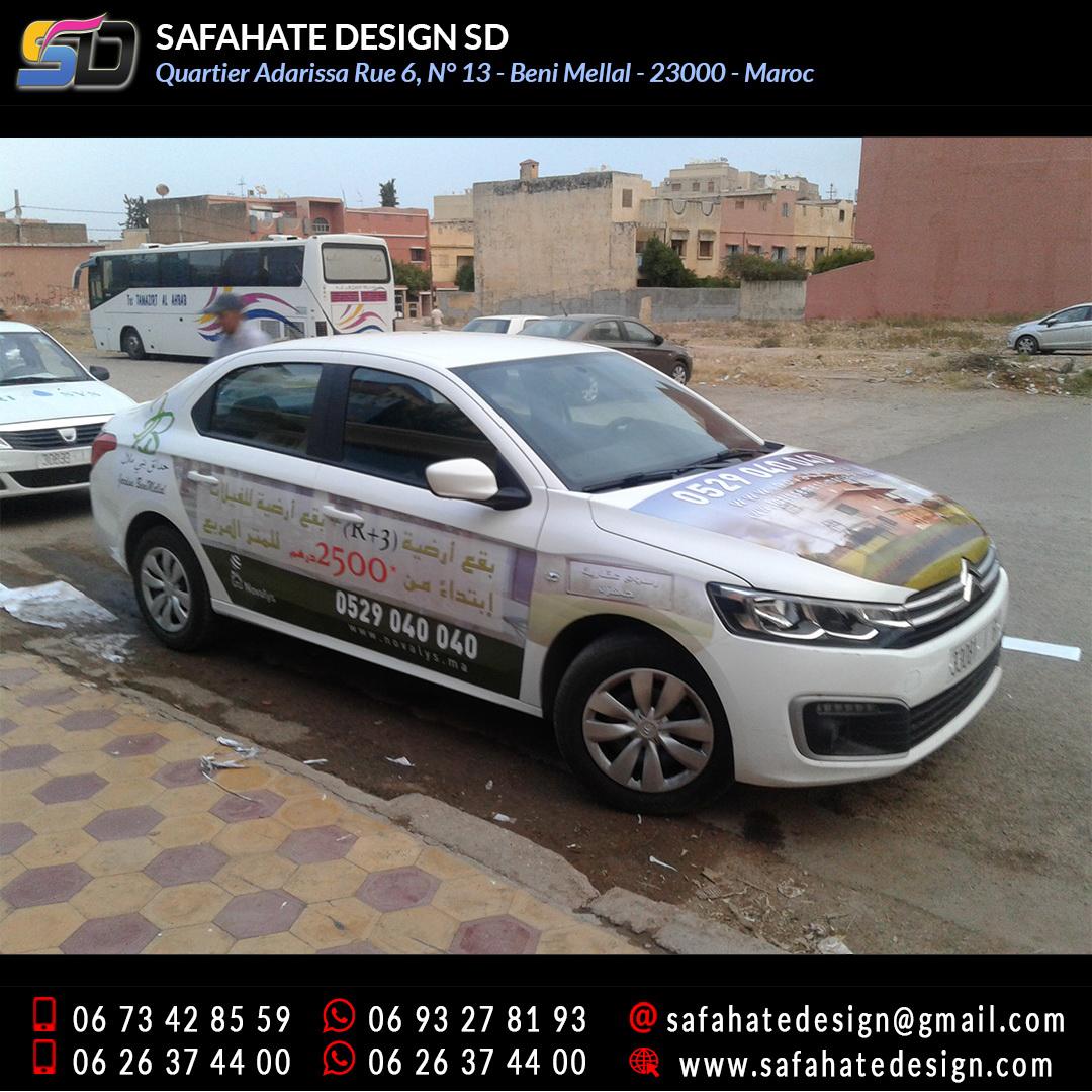 Habillage vehicule vinyl adhésif imprimerie safahate design beni mellal (1)