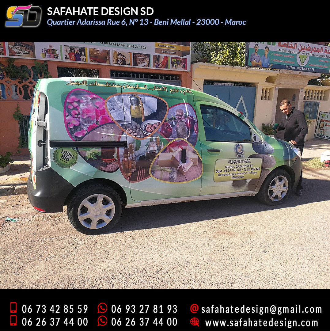 Habillage vehicule vinyl adhésif imprimerie safahate design beni mellal (15)