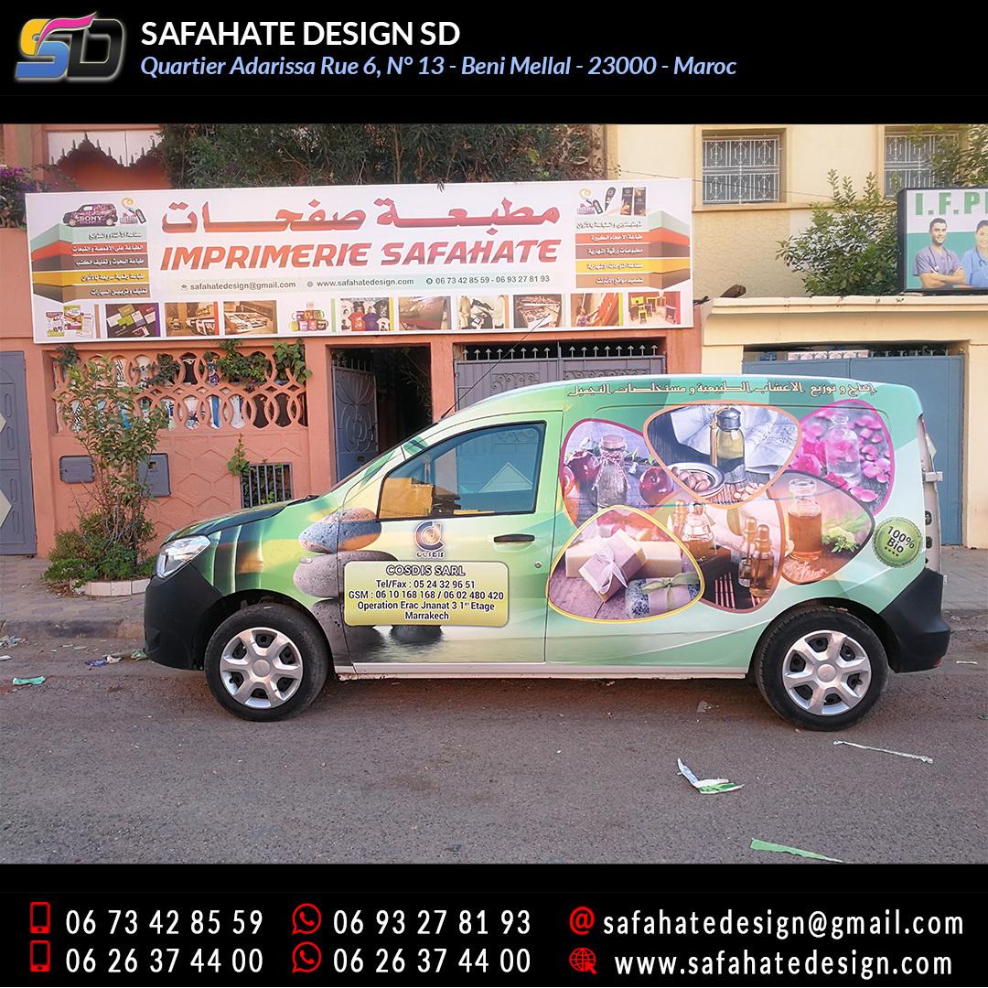 Habillage vehicule vinyl adhésif imprimerie safahate design beni mellal (25)