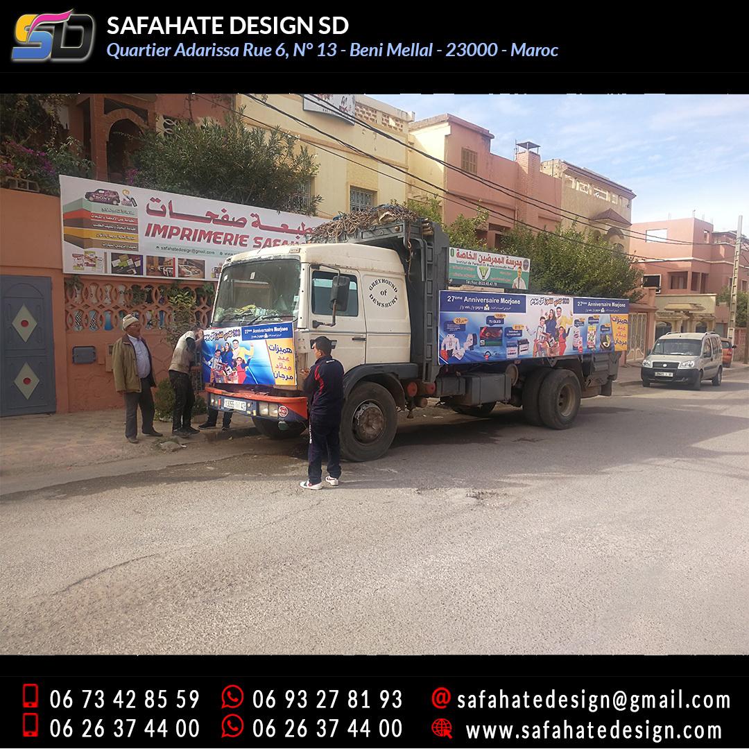 Habillage vehicule vinyl adhésif imprimerie safahate design beni mellal (4)