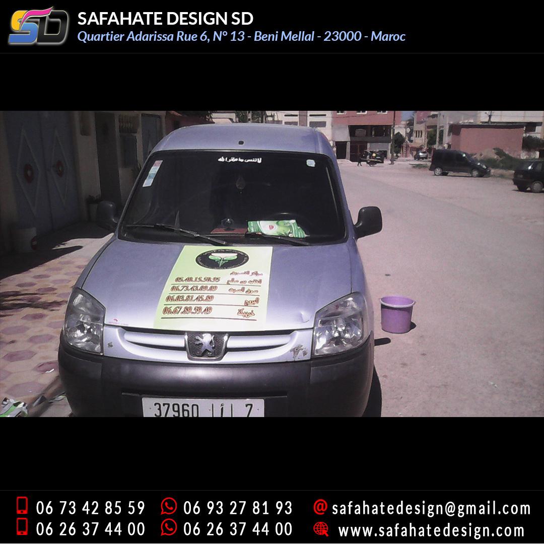 Habillage vehicule vinyl adhésif imprimerie safahate design beni mellal (6)