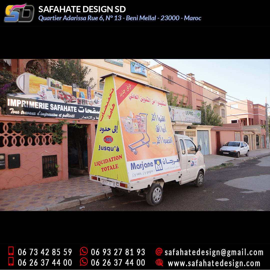Habillage vehicule vinyl adhésif imprimerie safahate design beni mellal (8)