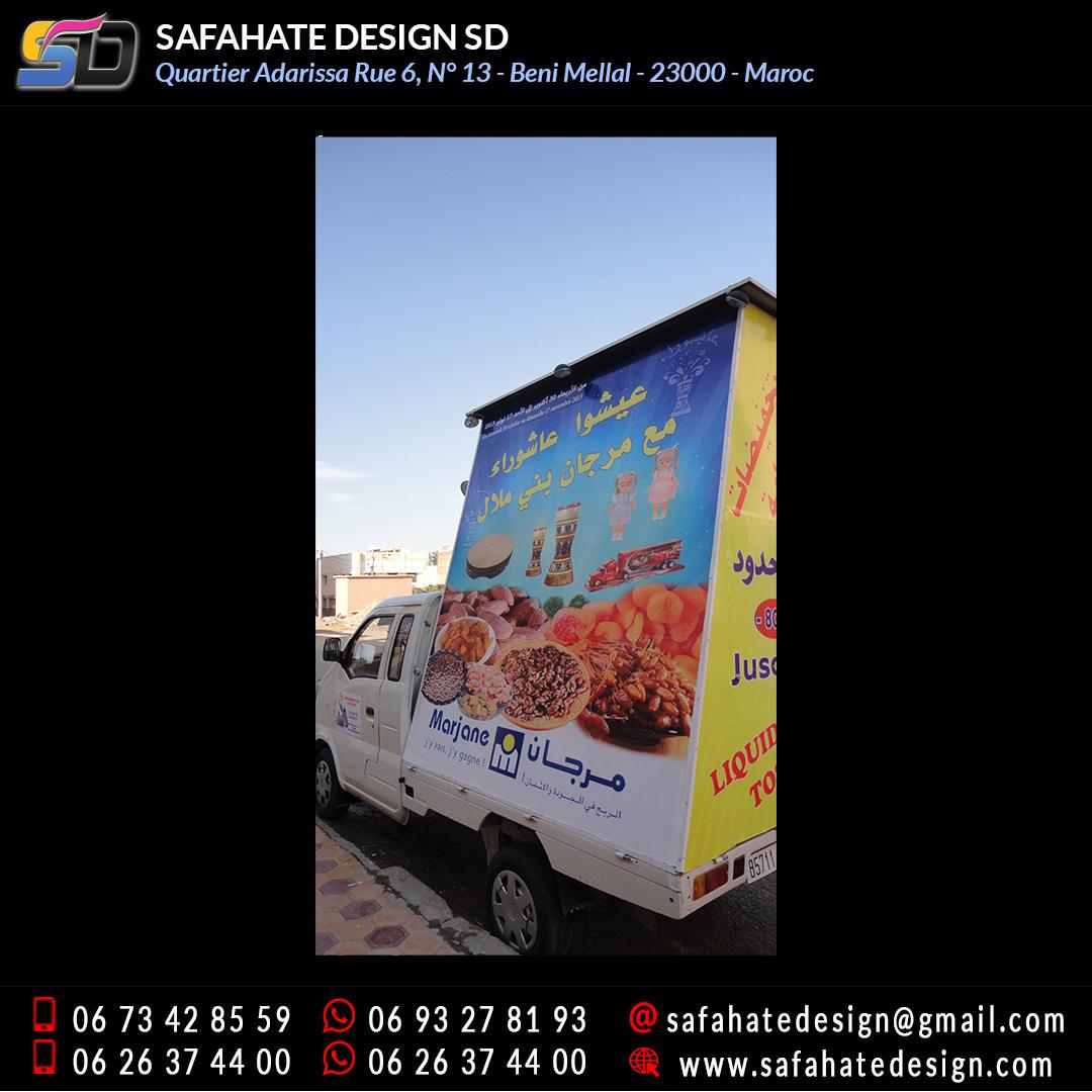 Habillage vehicule vinyl adhésif imprimerie safahate design beni mellal (9)