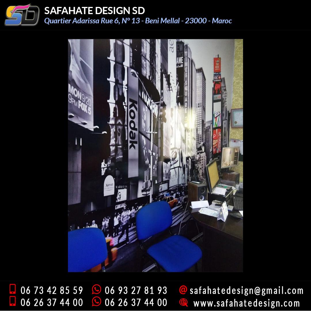 impression sur bache habillage murs safahate design imprimerie beni mellal (10)