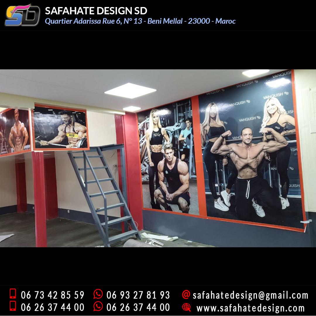 impression sur bache habillage murs safahate design imprimerie beni mellal (15)