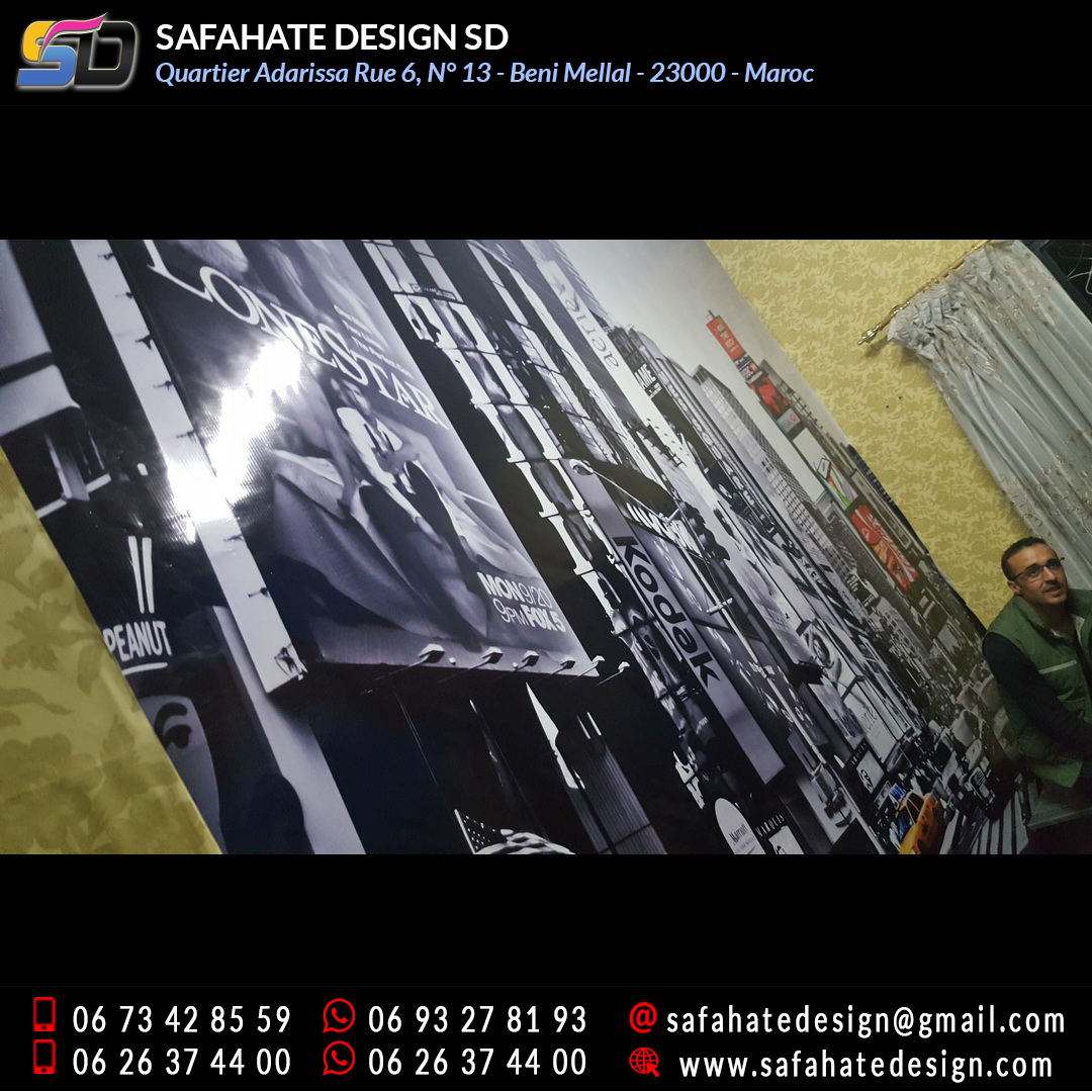 impression sur bache habillage murs safahate design imprimerie beni mellal (22)