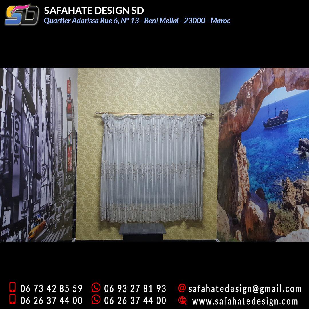 impression sur bache habillage murs safahate design imprimerie beni mellal (23)