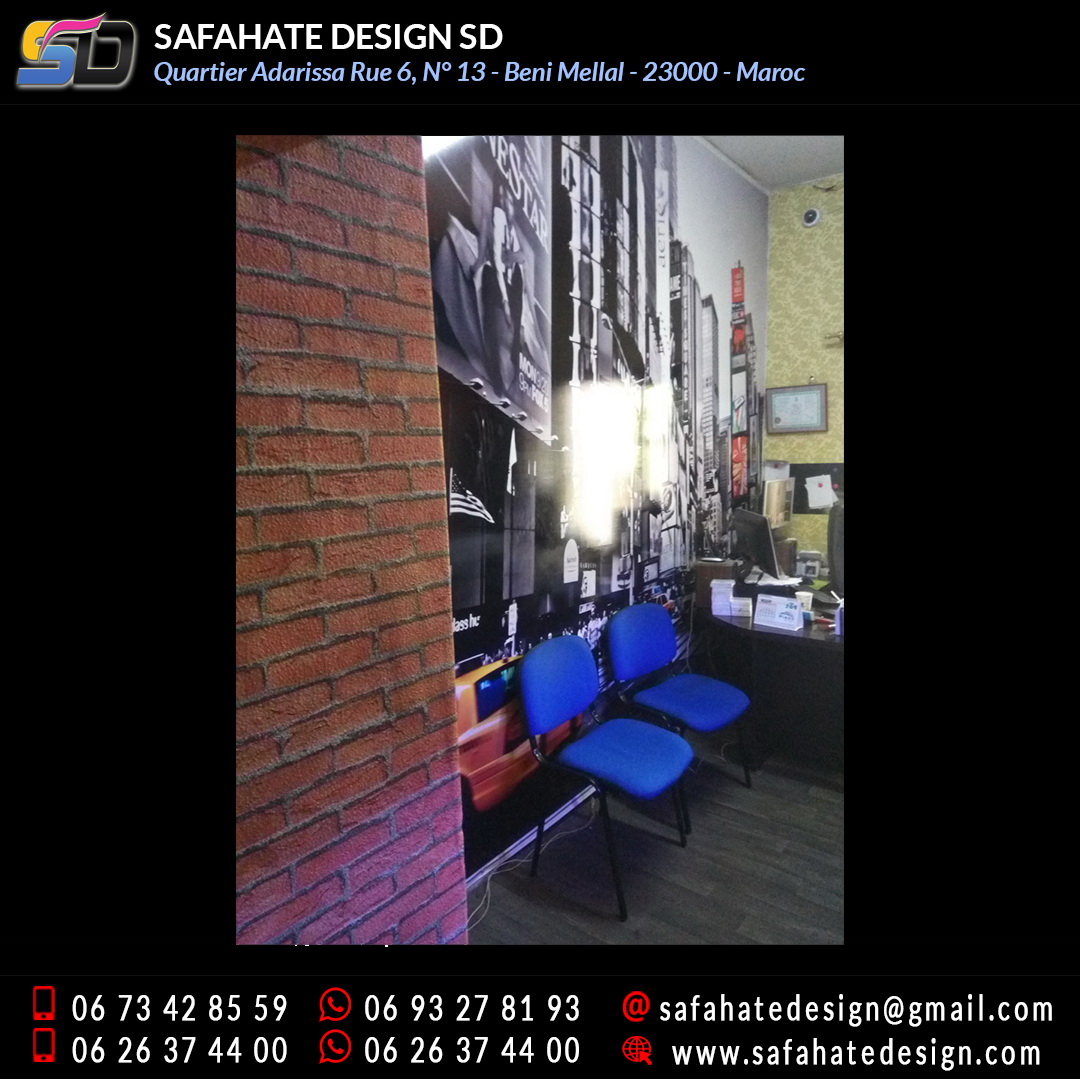 impression sur bache habillage murs safahate design imprimerie beni mellal (28)